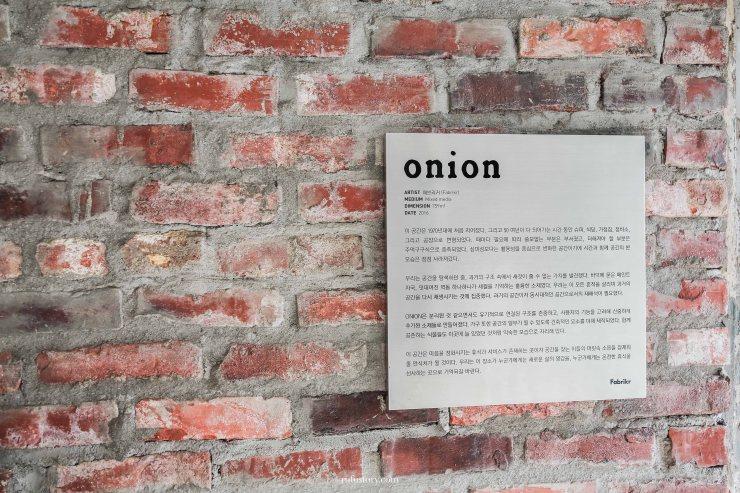 180730Onion-0019