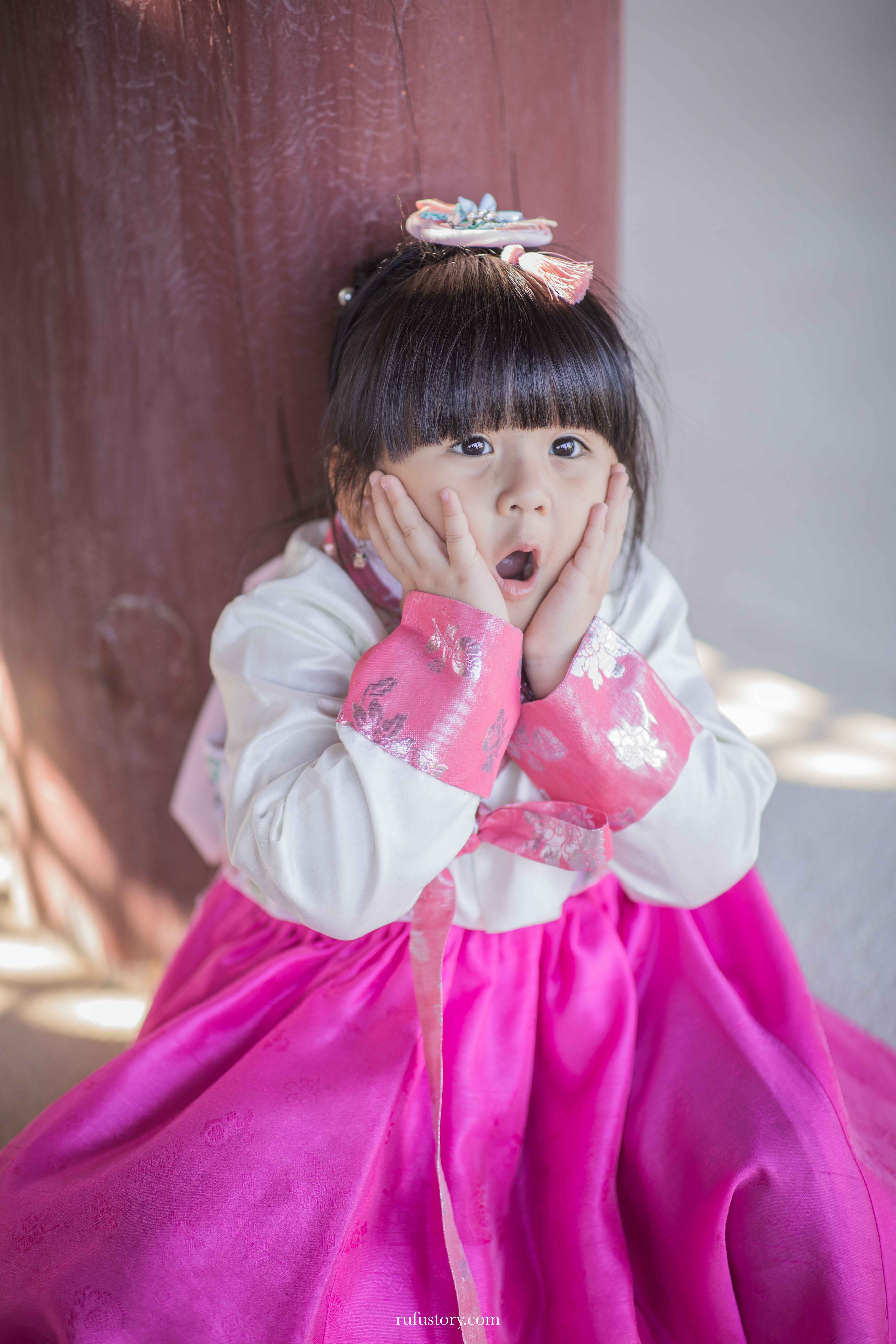 Princess Moonella